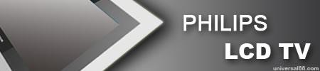 PHILIPS液晶體電視(LCD TV)