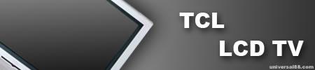 TCL液晶體電視(LCD TV)