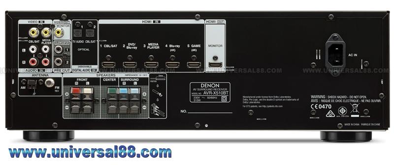 天龙5.2声道环绕声扩音机